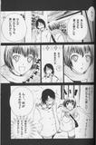 OshitariXGakuto [A gift raw] Th_59795_page06_122_1102lo