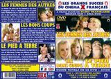 th 65708 Les Femmes Des Autres 123 258lo Les Femmes Des Autres