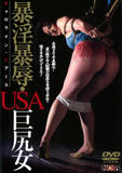 th 48019 USA Big Ass 123 499lo USA Big Ass